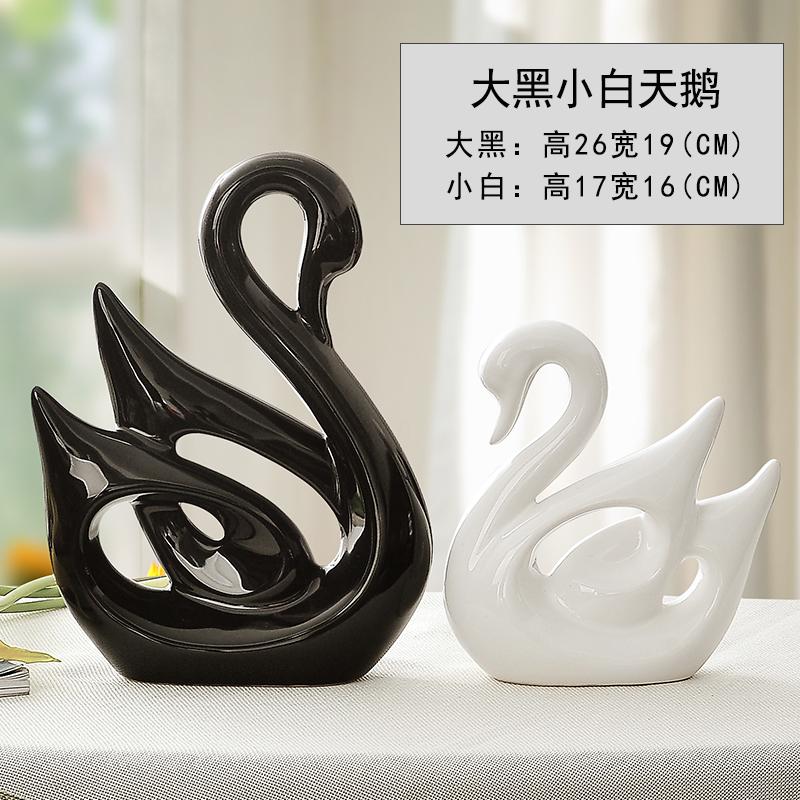 Цвет: Большой черный маленький Белый Лебедь