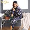 睡衣女长袖丝绸两件套春秋韩版可爱春季休闲时尚冰丝家居服可外穿