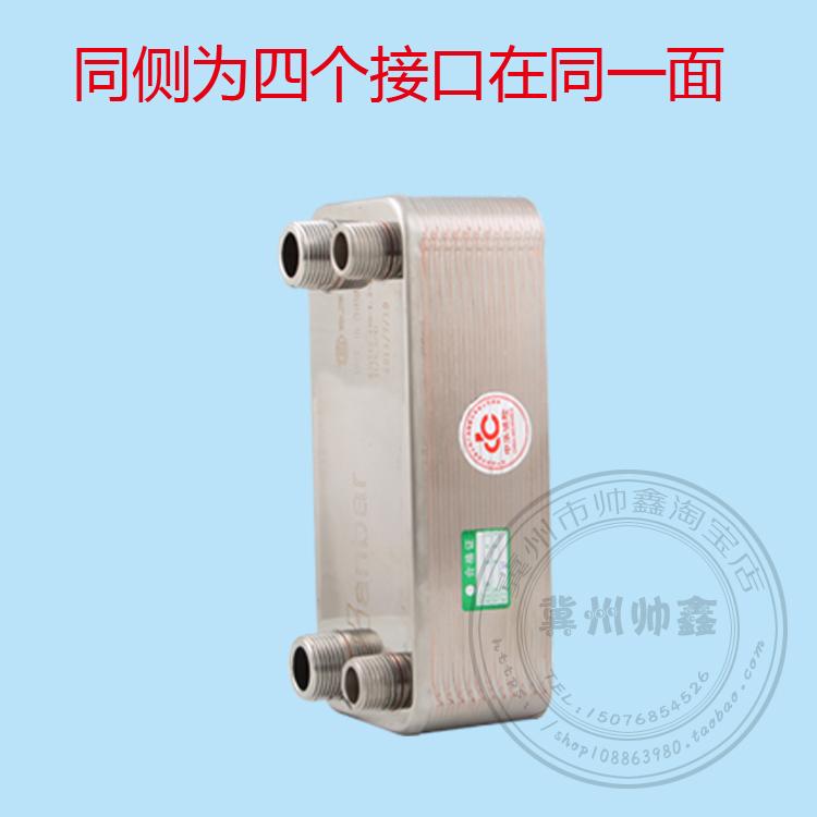 Теплообменник 800 инт теплообменник вместо элеватора