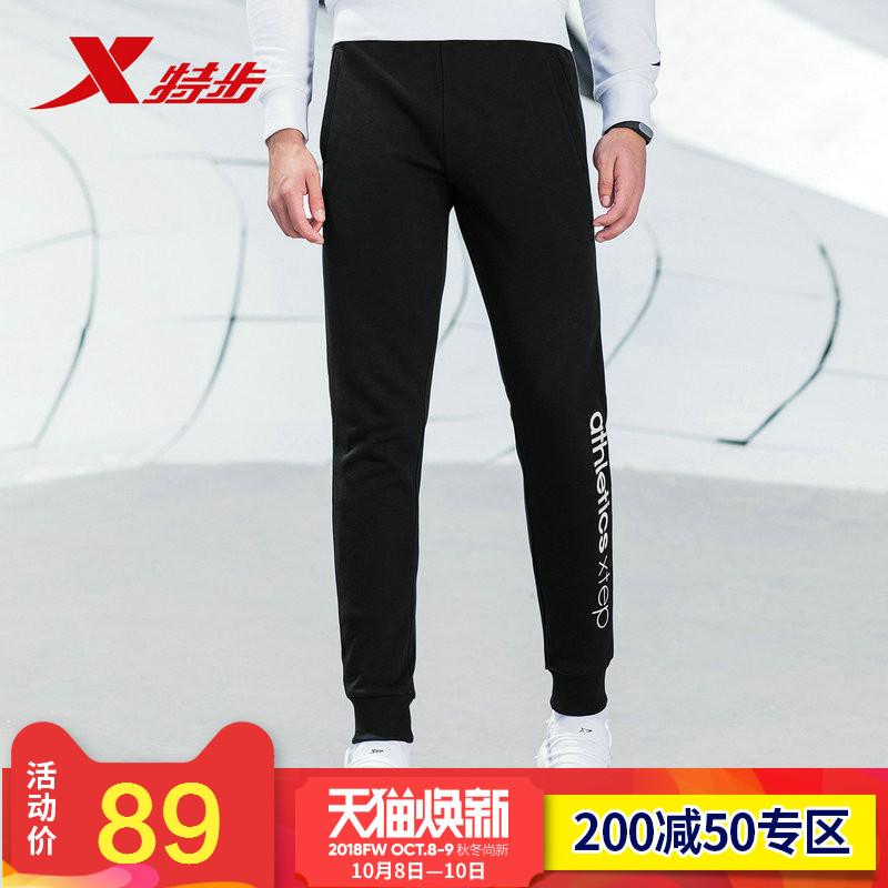 特步运动裤男2018秋季新款男裤卫裤学生男子针织长裤