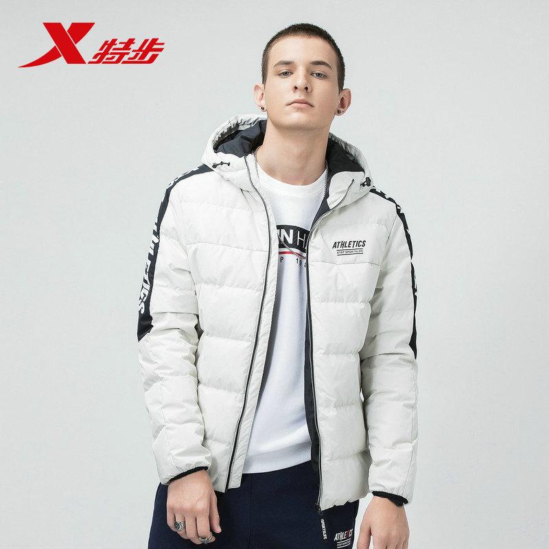特步羽绒服男2018冬季新款加厚保暖外套连帽男装上衣短款冲锋衣男