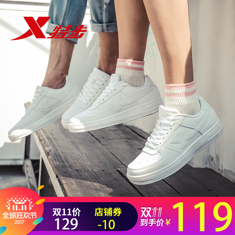Special Step Shoes Shoe Board 2017 Winter Fashion Student Bandage Casual Trend Couple Small White