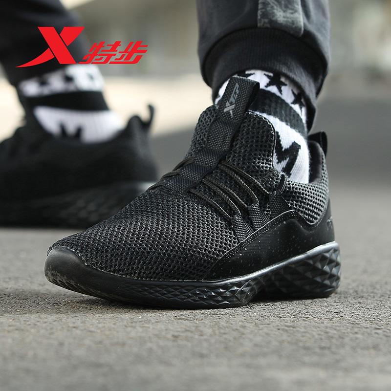 特步男子运动鞋跑步健步鞋2018年秋季新款轻质柔软舒适防滑运动鞋