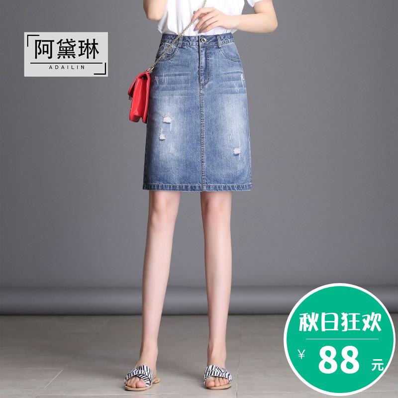 牛仔半身裙女夏2018新款韩版高腰显瘦破洞中长款a字裙包臀一步裙