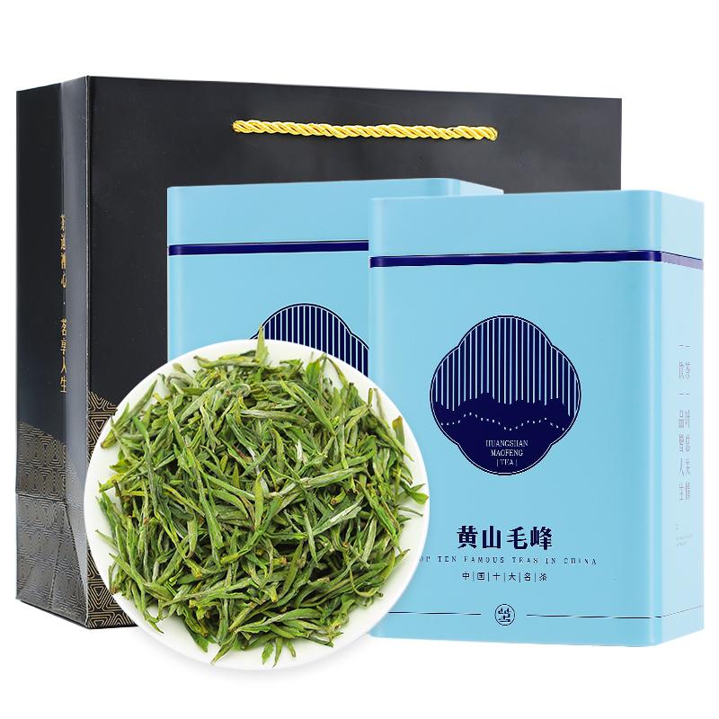 黄山毛峰2019新茶特级安徽茶叶毛尖绿茶散装浓香型春茶礼盒共500g