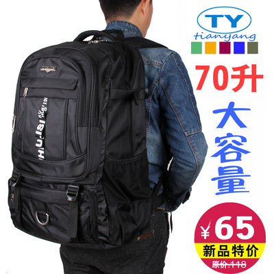 70L backpack backpack male super large capacity outdoor climbing bag travel bag luggage bag female travel bag mail