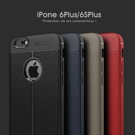 苹果iphone6s手机壳6plus大气7全包sp潮男8硅胶套puls包边软壳P黑ipone8套八i7简约i8商务ip软胶8X外壳pius女