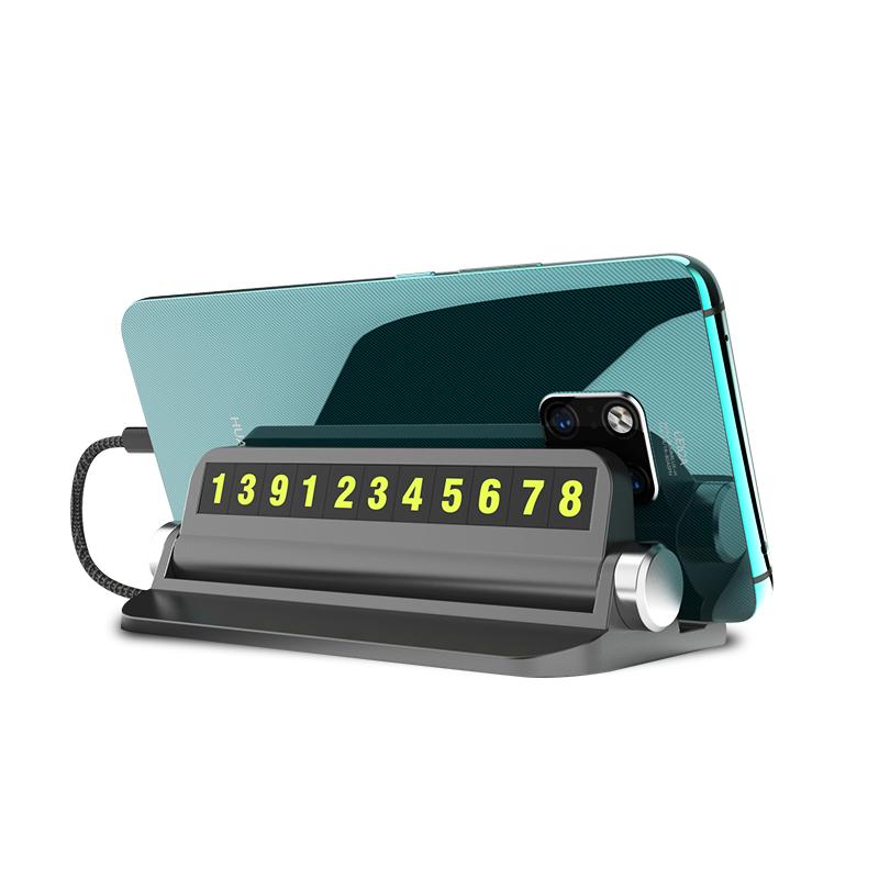 汽车临时停车号码牌挪车电话牌夜光车载手机架导航支架多功能摆件