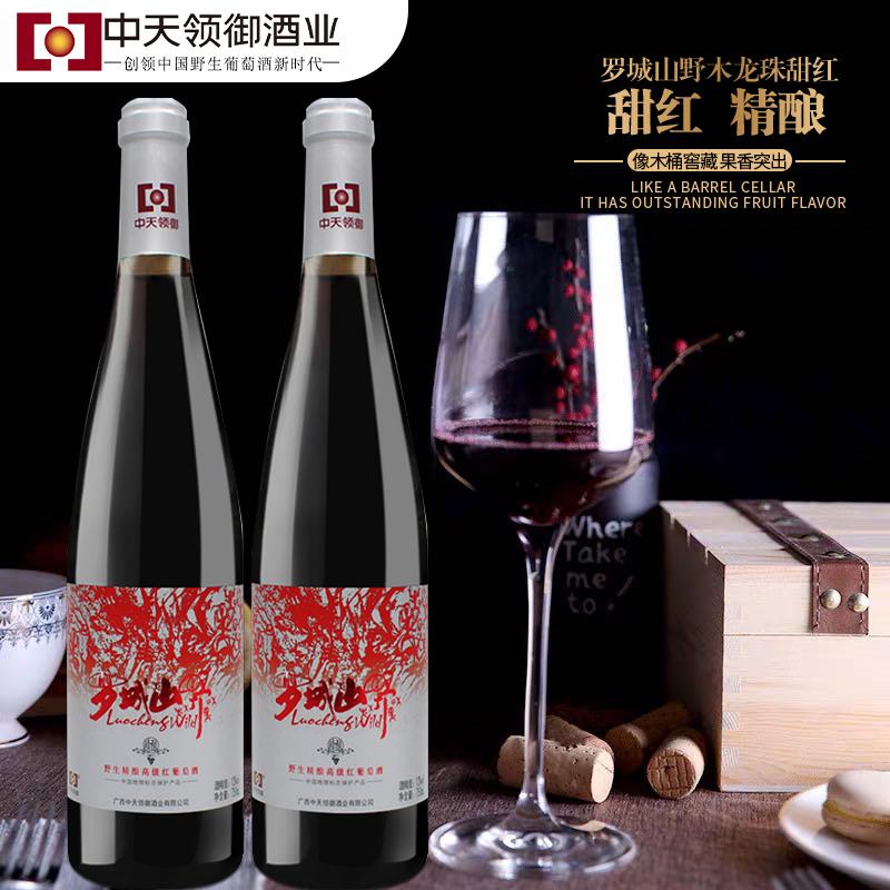 广西红酒罗城山野葡萄酒国产少女红酒整箱 12度葡萄酒甜型 甜红酒