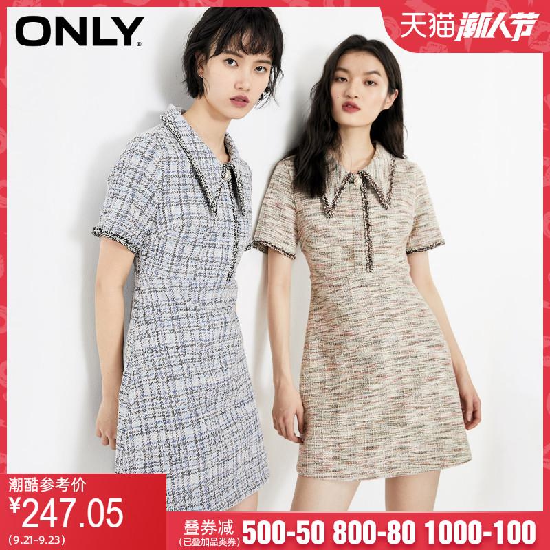 ONLY2020夏季新款气质小香风收腰毛边短袖赫本连衣裙女 120107590