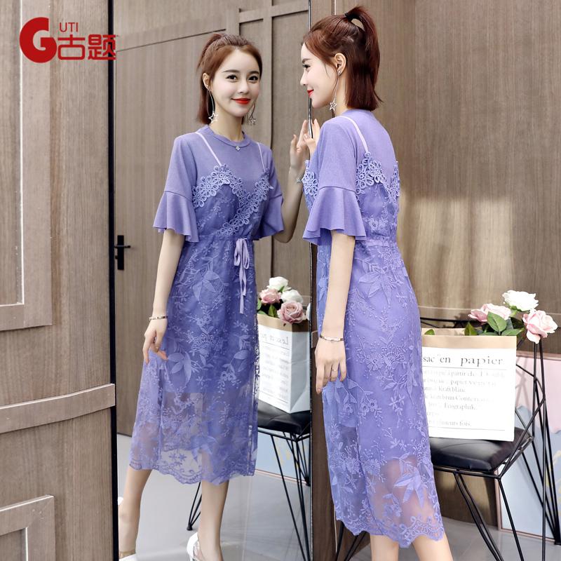 紫色蕾丝吊带连衣裙中长款2018夏装新款女韩版收腰套装裙两件套潮