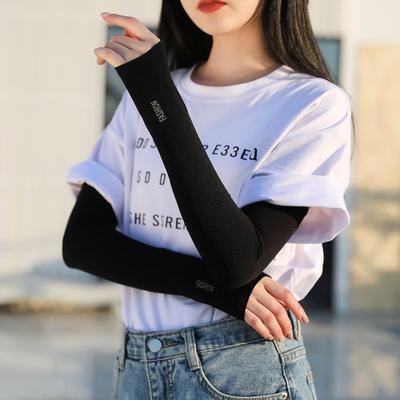 【跑男同款】防紫外线手套防晒冰袖