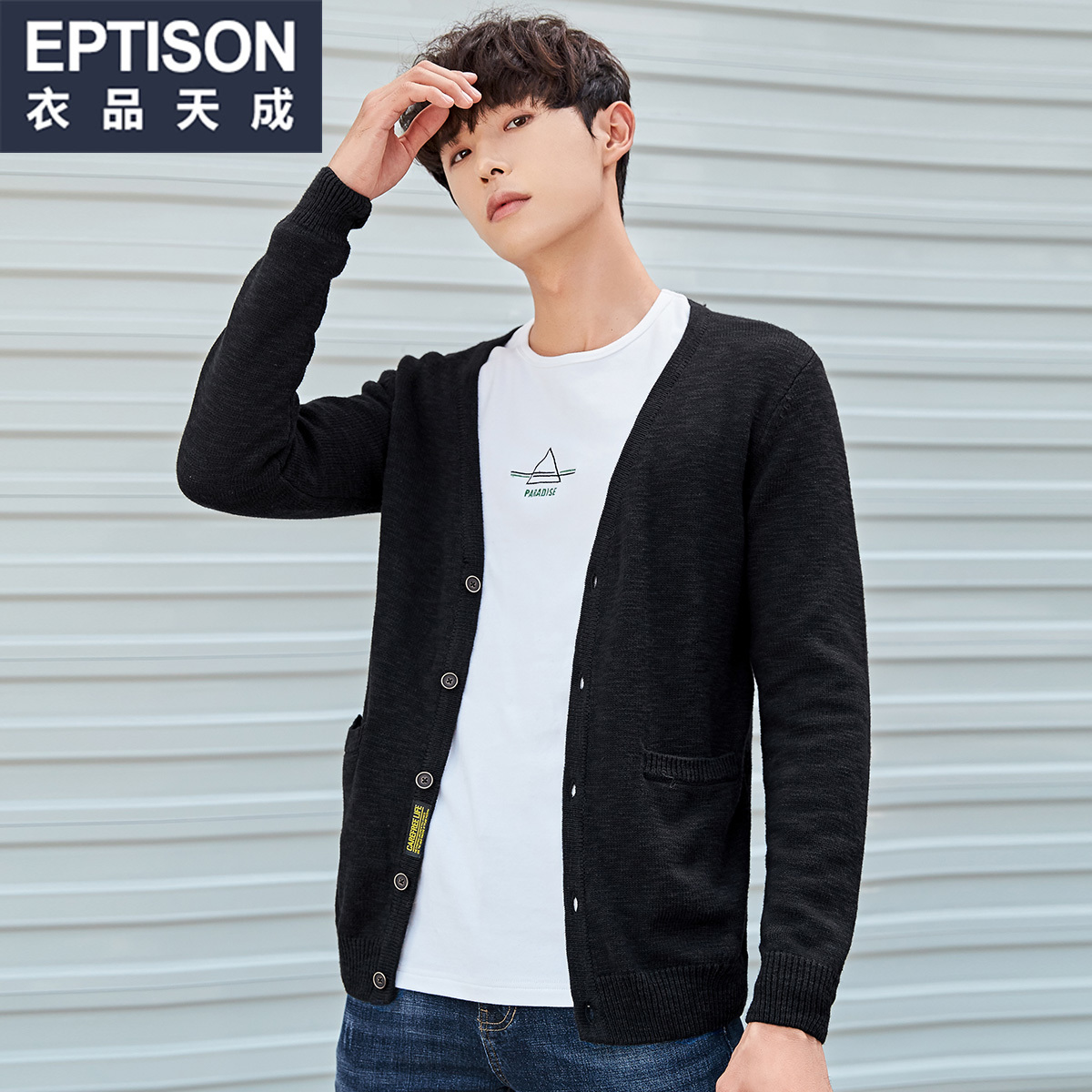 衣品天成2018秋季新款男士长袖毛衣青年直筒针织开衫潮流韩版外套