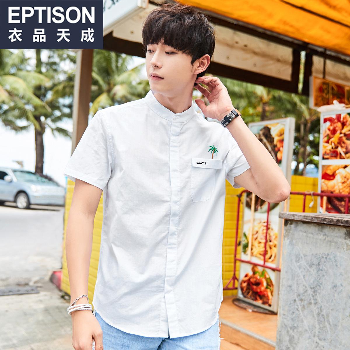 衣品天成2018夏季新款短袖衬衫男生潮流韩版纯棉尖领青年刺绣衬衣