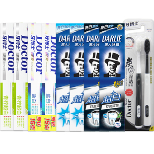 黑人牙膏8支装超白+竹炭深洁+盐白+青柠超白共980克套装赠2支牙刷