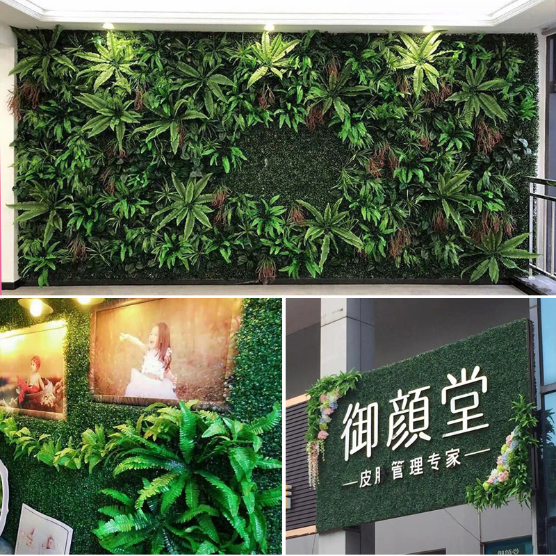 Simulation plant wall plastic fake lawn artificial turf fake flower wall hanging green plant wall lawn background wall interior decoration