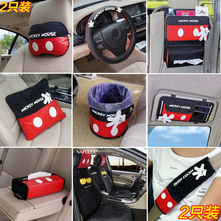 Mickey Auto Accessories five-piece cartoon car interior decoration set hand brakes gear set mirror decorative set