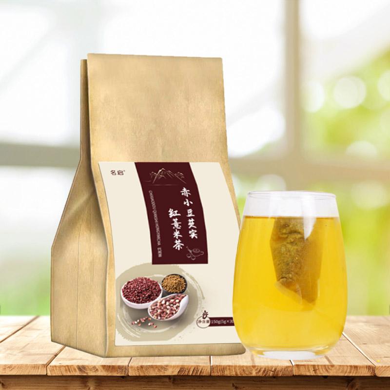 买一赠一红豆薏米芡实茶祛濕茶赤小豆薏仁茶苦荞大麦茶叶花茶组合