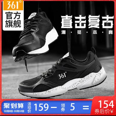 361男鞋网面透气运动鞋2018秋季复古老爹鞋361度跑步鞋男熊猫跑鞋