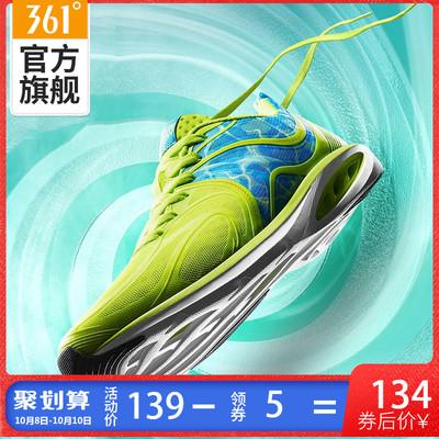 361度男鞋新款猎风轻便休闲夏季时尚网面透气减震361轻便跑鞋