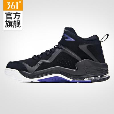 361男鞋春秋季室外运动鞋361度高帮减震篮球鞋户外耐磨球鞋男战靴