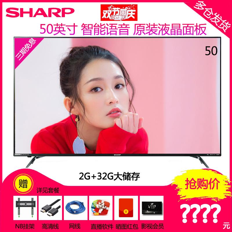 Sharp-夏普 LCD-50TX6100A 50英寸4K智能网络高清液晶平板电视55