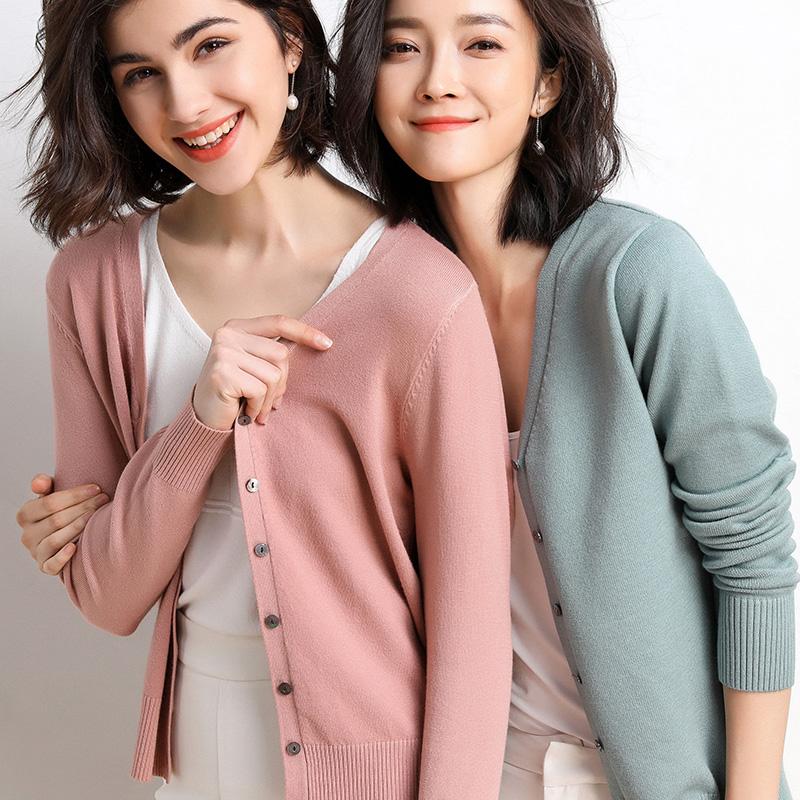 鼎牧V领毛衣外套女长袖针织开衫2020春季新款纯色单排扣简约毛衫