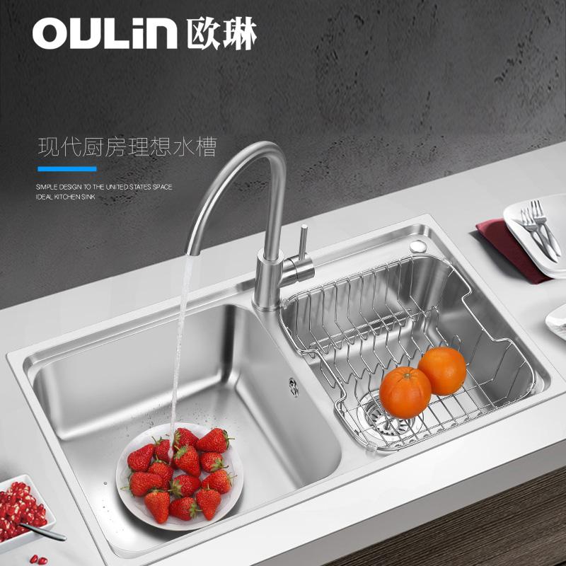 欧琳不锈钢水槽套餐304不锈钢厨房水槽双盆 厨房洗菜盆OLWGJ201