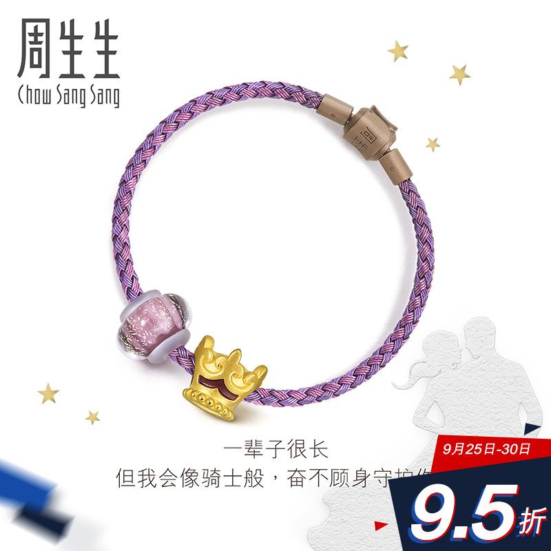 送女友周生生黄金足金Charme皇冠串珠Murano Glass 89298B定价