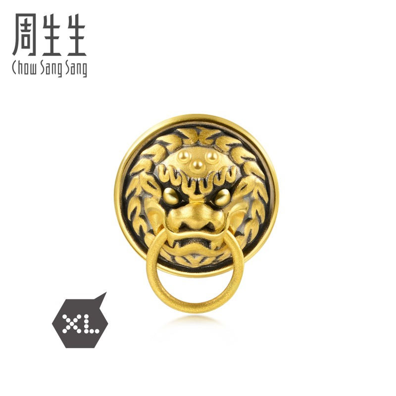 周生生黄金足金Charme xl 串珠系列狮头门环转运珠90011C定价