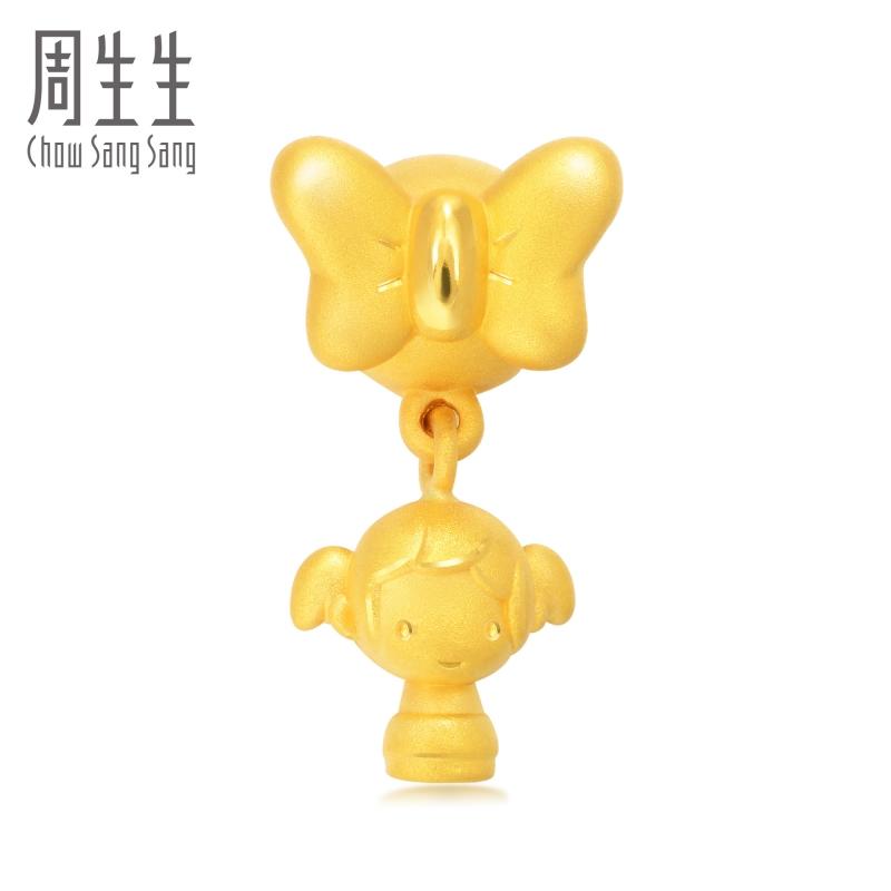 周生生黄金手链饰品Charme串珠女款转运珠88283C定价