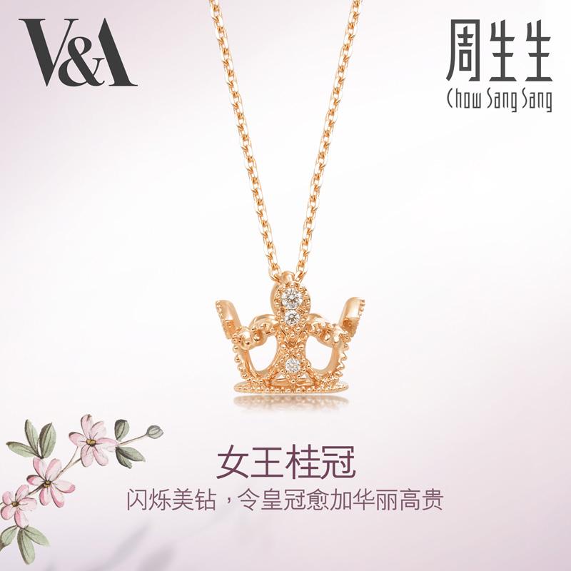 周生生钻石18K红色黄金V&A系列女王桂冠项链87041N