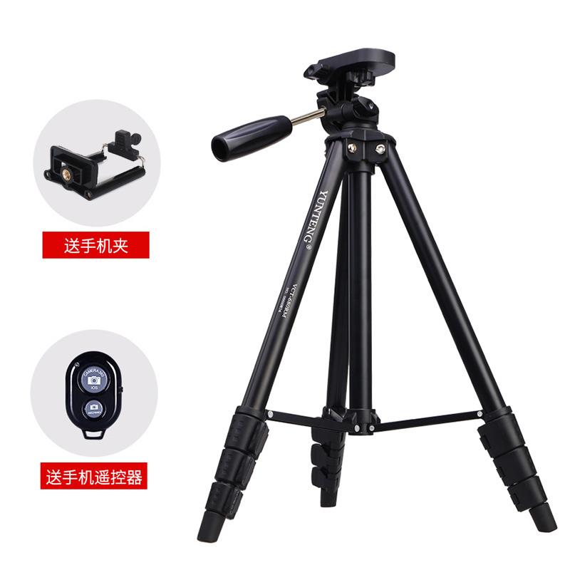 云腾680三角架支架摄像机手机适合佳能尼康照相机便携单反三脚架
