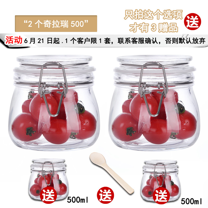 Portable honey storage jar lemon glass bottle sealed jar jam storage tank milk tea enzyme fermented wine bottle  sc 1 st  Ebuy7 & Portable honey storage jar lemon glass bottle sealed jar jam storage ...
