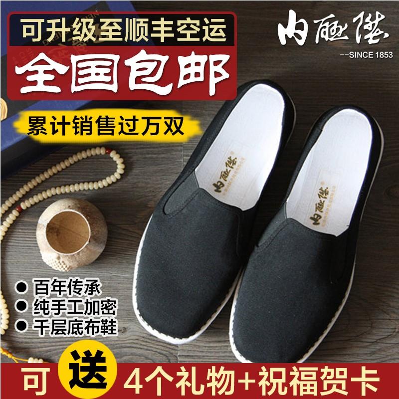Демисезонные ботинки Liter inline 8111a