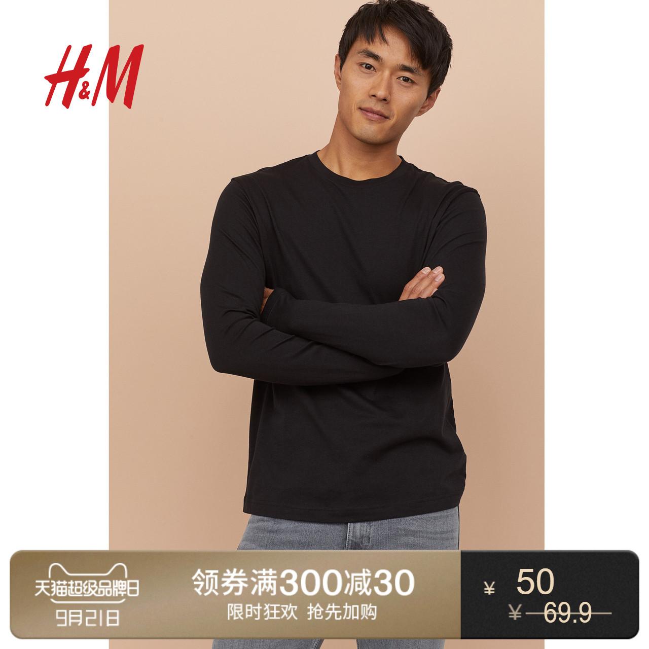 H&M男装体恤长袖T恤男男纯棉潮流休闲圆领上衣潮牌HM0596400