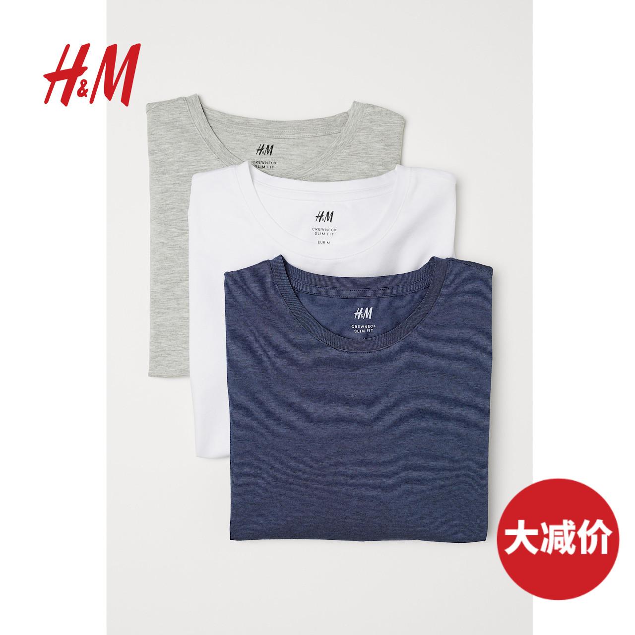 H&M男装长袖T恤男3件装 修身圆领长袖上衣男潮牌衣服HM0578626
