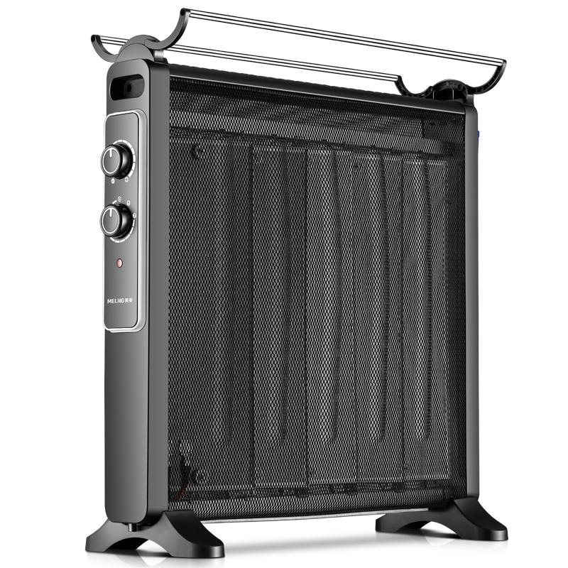 美菱电热膜取暖器家用电暖器硅晶电暖气片节能省电暖炉速热加热器