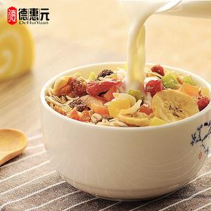 德惠元混合坚果水果燕麦片免煮即食干吃麦片营养早餐代餐食品560g