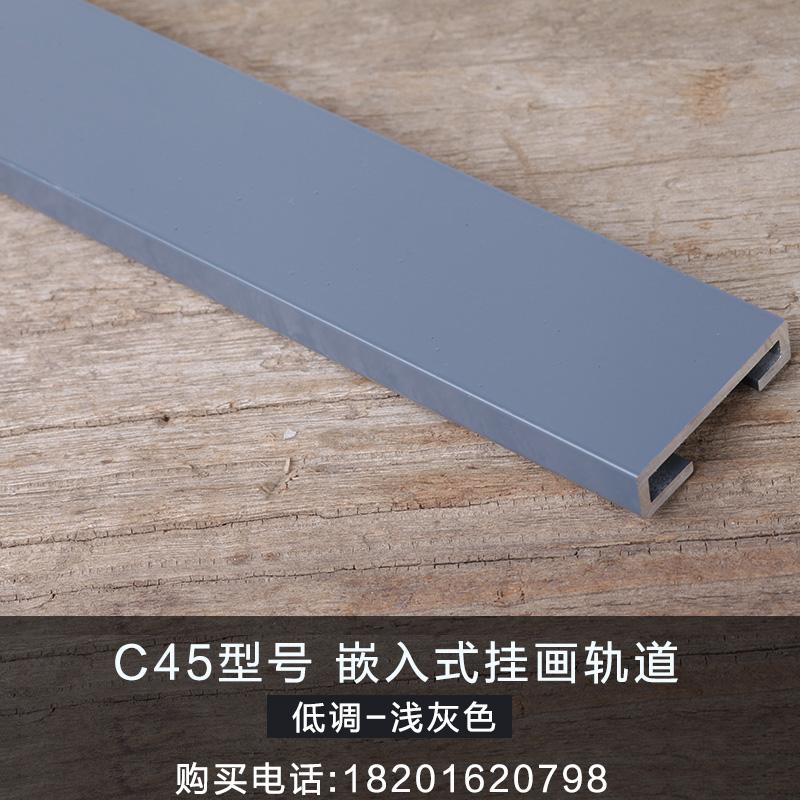 Цвет: с45 светло-серый
