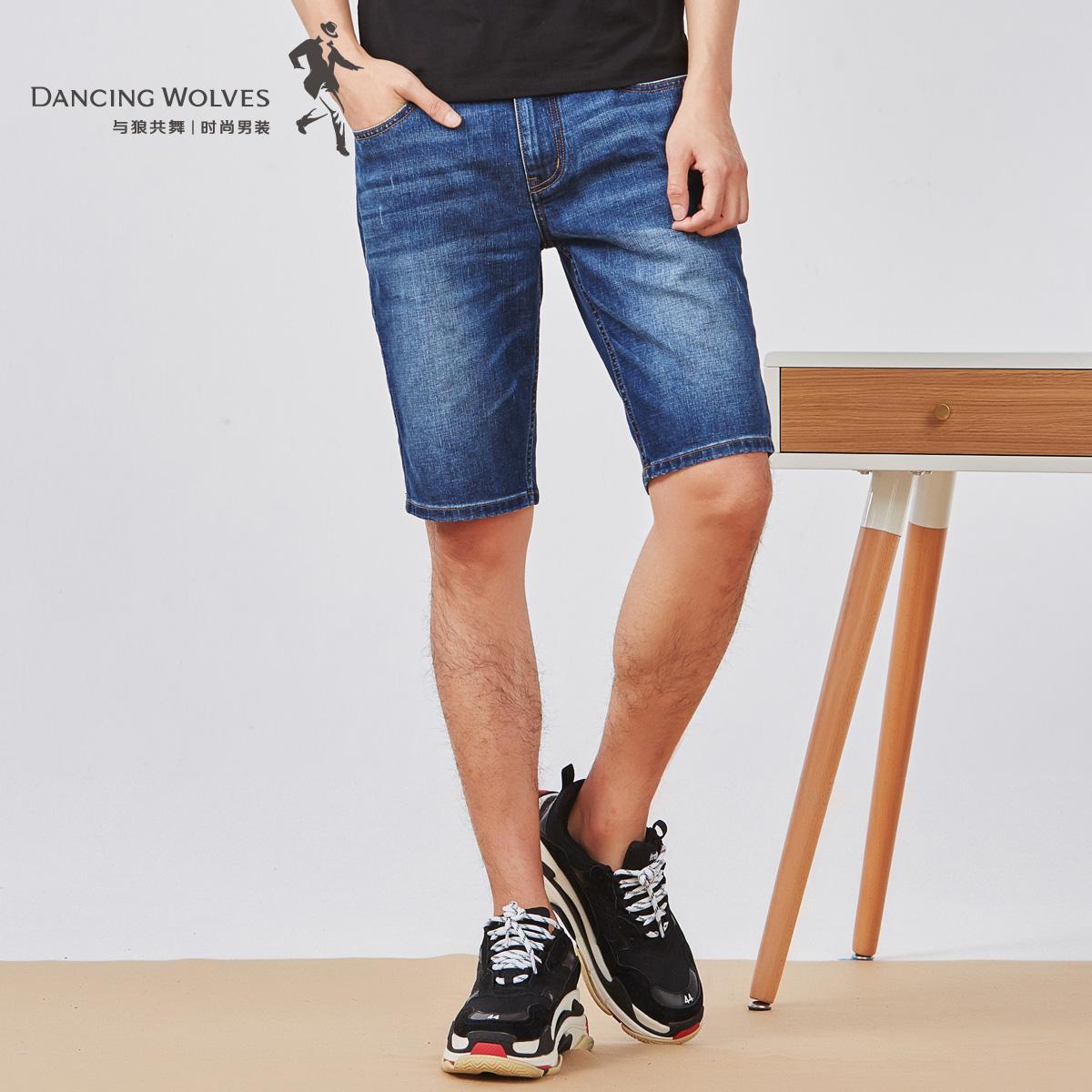 与狼共舞牛仔短裤男士2018夏季新款潮流水洗修身牛仔五分裤子男装
