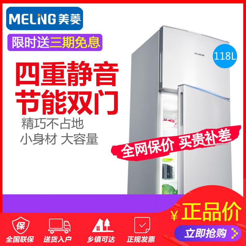 MeiLing-美菱 bcd-181mlc 双开门电冰箱节能家用小型冷冻冷藏静音