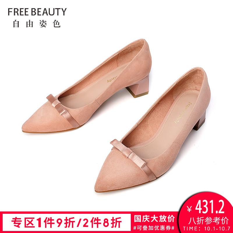FREEBEAUTY自由姿色2018新款尖头粗跟小清新单鞋蝴蝶结中跟鞋女