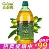 克莉娜纯正橄榄油1.68L-桶初榨食用油原油进口炒菜凉拌调味橄榄油
