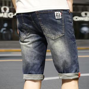 夏季破洞牛仔短裤男五分裤宽松休闲中裤男薄款夏天大码5分裤潮流