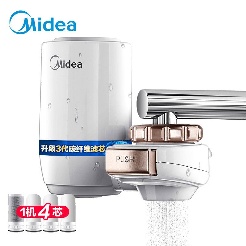 美的净水器水龙头过滤器家用厨房直饮前置净水器