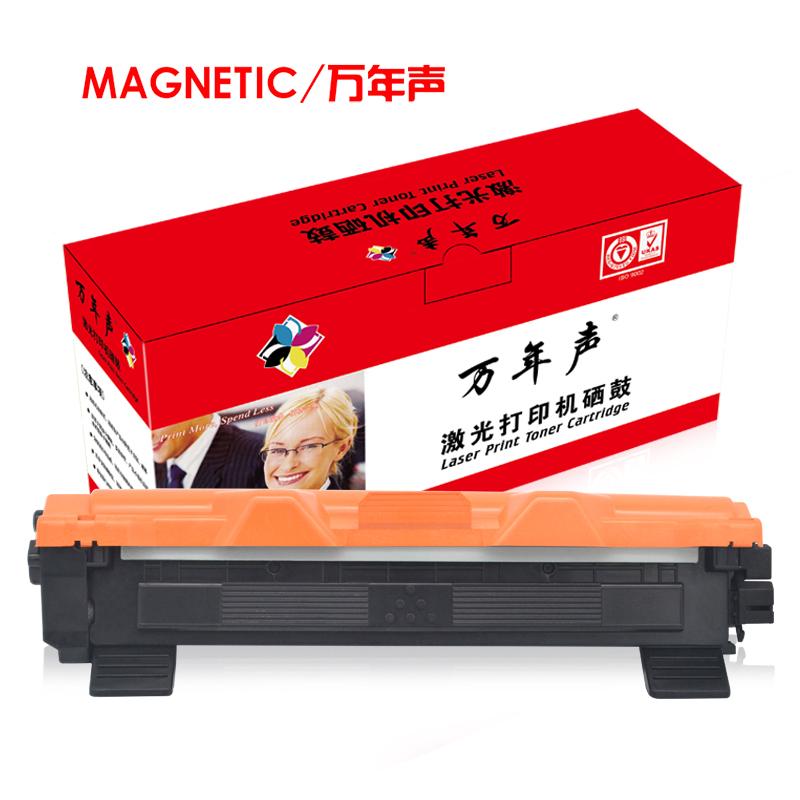 MAG适用联想LT201粉盒LJ2206W墨盒LJ2205粉盒M7206W M7256WHF激光打印机一体机硒鼓 M7255F晒鼓易加粉碳粉盒