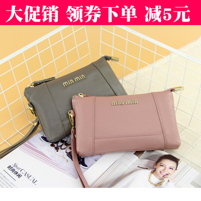 18 Spring Middle-aged Clutch Shopping Bag Hand Bag Multi-function Large capacity Mobile Phone Bag Moms Purse Handbags