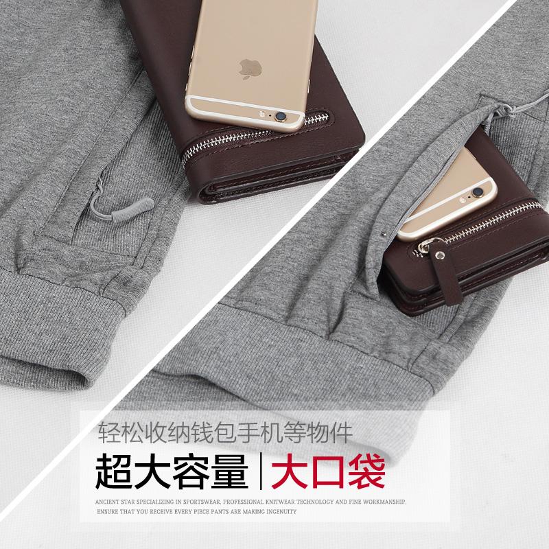 古星旗舰店_古星品牌