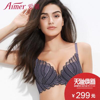 爱慕深V小胸聚拢型文胸3-4罩杯厚款美背女士内衣AM110401